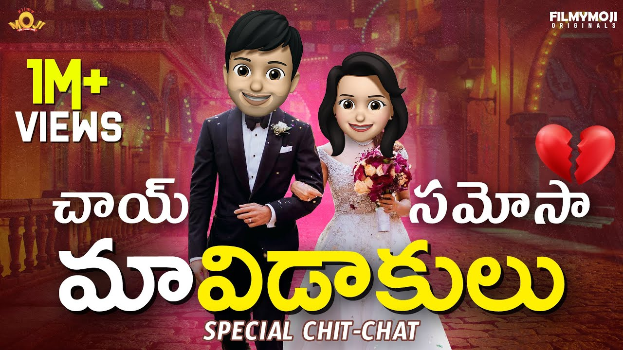 Download Filmymoji Originals    Chai Samosa Maavidakulu    Middle Class Mahesh    Special Video