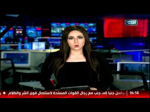 نشرة السابعة صباحا من القاهرة والناس 22 أكتوبر