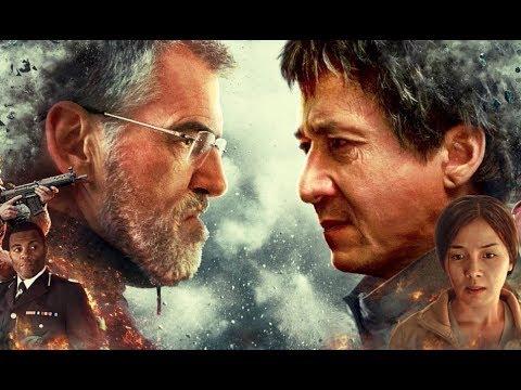 иностранец кино 2017