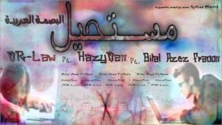 مستحيل |البصمة العربية Bilal 3ziz Fr3on Baek Ft| Hazyman - Mr-Law
