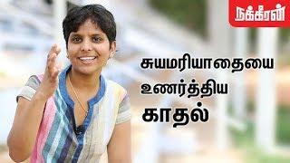 சாதி ஆணவ கொலைகளுக்கு தீர்வு? Shankar's wife Kausalya | A victim turned activist | Udumalpet Incident