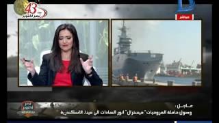 صباح دريم | منة فاروق: خسائر مصر من بعد النكسة حتى حرب أكتوبر  25 مليار دولار بالسعر الحالي