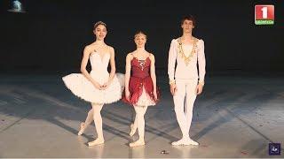 Юные артисты балета. Поколение.BY