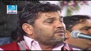 Kirtidan Gadhvi Osman Mir Jugalbandhi Gujarati Live Dayro Shivratri Special Shiv Bhajans