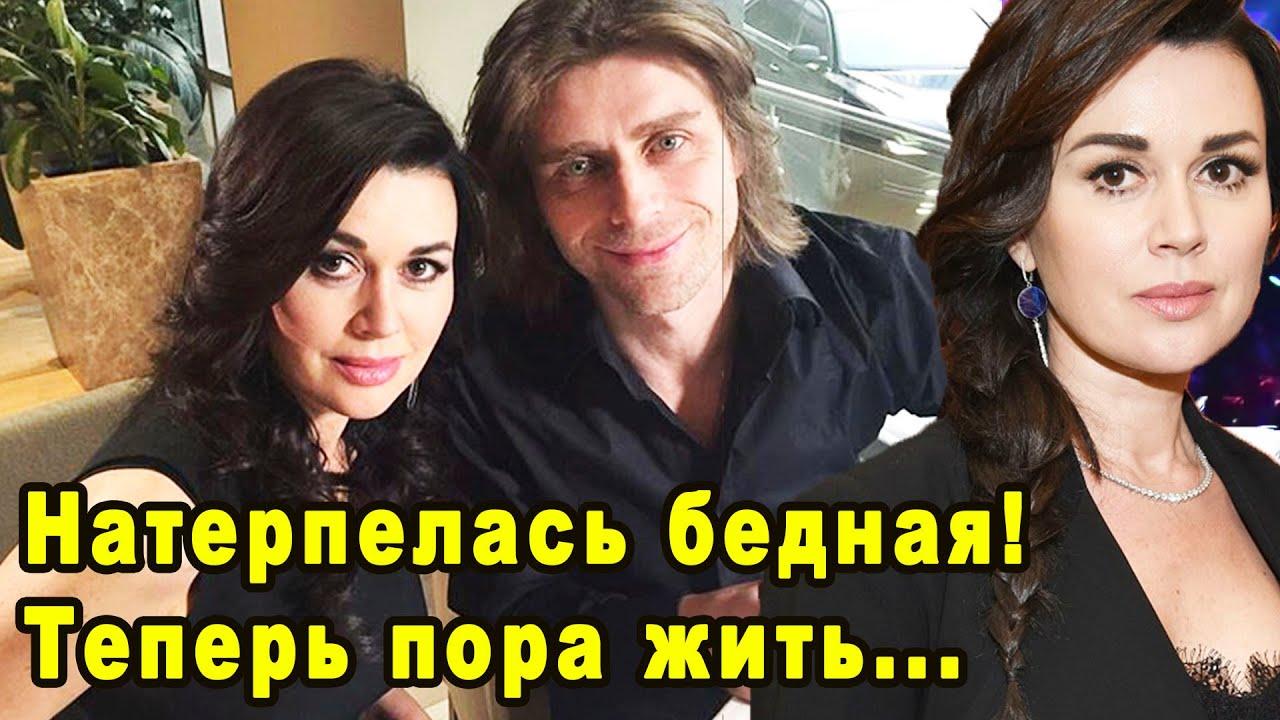 Вылечилась! Анастасия Заворотнюк Вдохнула Полной Грудью и Готова Сделать Заявление