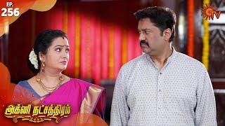 Agni Natchathiram - Ep 256 | 21 Sep 2020 | Sun TV Serial | Tamil Serial