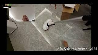 한경희 물걸레 청소기 중국버전 갤럭시s21 디렉터스뷰 …