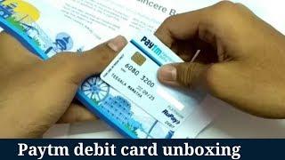 Paytm ka debit card kaise order kare    paytm ka saving account kaise open kare