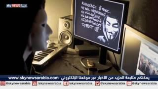 جيوش رقمية في مواجهة الحرب الإلكترونية
