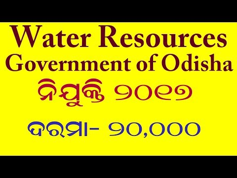 Department of Water resources Government of Odiasha Recruitment