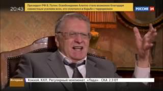 Владимир Жириновский о рынке