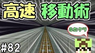 前⇒https://www.youtube.com/watch?v=PYFE8_lsypo 次⇒明日 パート1⇒https://www.youtube.com/watch?v=ohwh2-zs4-Q 再生 ...