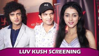 Ram Siya Ke Luv Kush Screening: RadhaKrishna Stars Sumedh Mudgalkar & Mallika Singh Attend Together