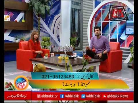 #AbbTakk - News Cafe Morning Show - Episode 55 - 05 January 2018