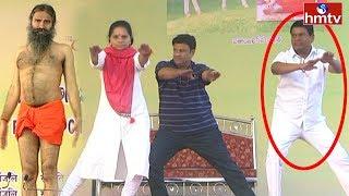 TRS MP Kavitha Launches Ramdev Baba Yoga Camp |...