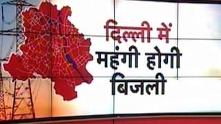 Shocker alert for Delhiites as power tariff is set to go high(er)