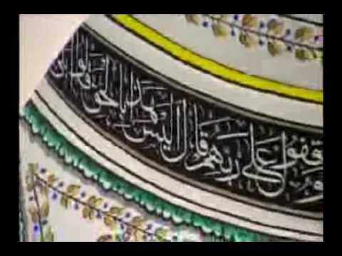 Ak Khawab Sunawan By Rahat Fathe Ali Khan