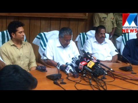 Sachin-  Pinarayi Vijayan Press Meet| Manorama News