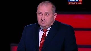Яков Кедми: Украина потеряет Киев при попытке захвата Донбасса
