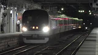東京駅から松本駅へ、そして運用が変わり長野駅へ、来年春のダイヤ改正前日まで運転されるE257系。(快速2537M)