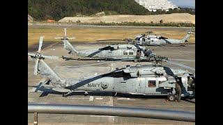南紀白浜空港で偶然米軍の緊急着陸に遭遇しました。故障したヘリから、...
