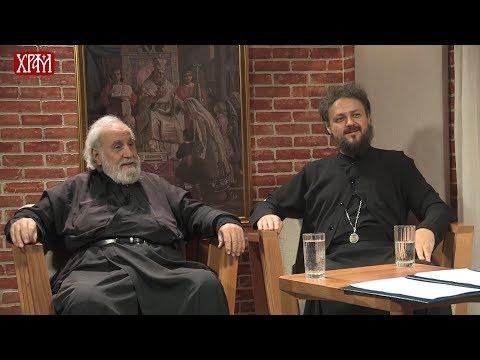 Епископ Максим и отац Стаматис Склирис: 'Теологија као изненађење' (Личност и заједница)
