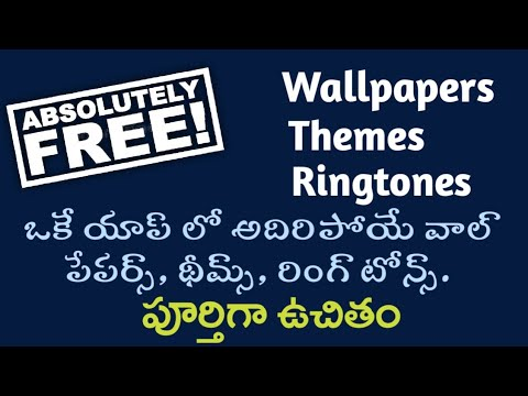 Download Wallpapers & Ringtones Absolutely Free In Telugu   By Ravi Tech Adda