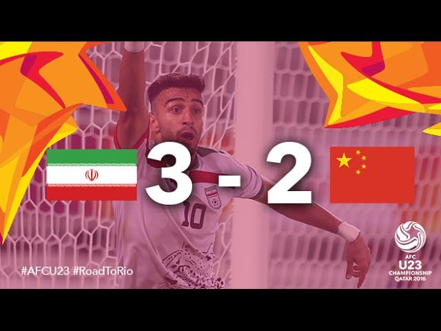Video: U23 Iran vs U23 Trung Quốc