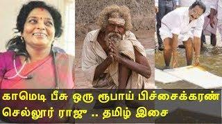 செல்லூர் ராஜு காமடி பீசு tamilisai on bus fare hike tamil news, tamil live news news in tamil redpix