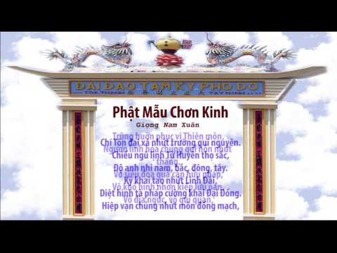 [Cao Dai] Kinh Cung thoi Phat Mau ( tay ninh)
