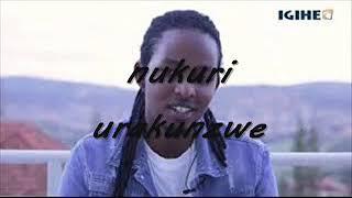 igor mabano urakunzwe official lyrics