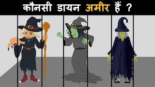 Paheliyan to Test Your Brain | Logical Baniya