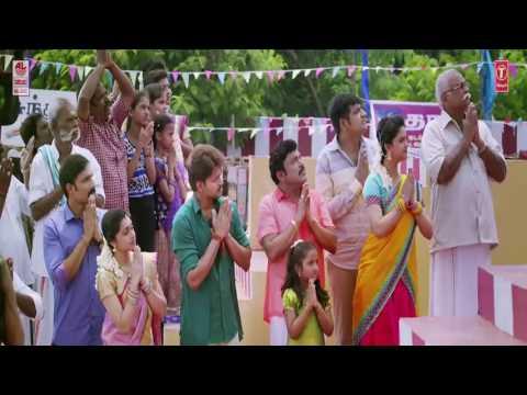 Bairava Tamil movie songs