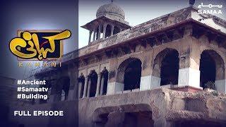 Kahani | SAMAA TV | Full Episode | 29 Dec 2018