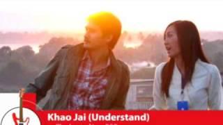 Video LAO POP:  Dozo - Khao Jai (Understand) ~ w/ English translation download MP3, 3GP, MP4, WEBM, AVI, FLV Juni 2018