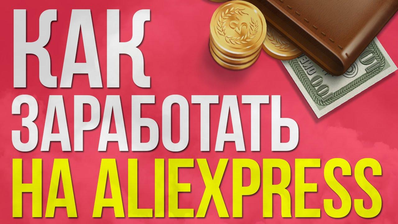 букмекерские ставки на чемпионат украины