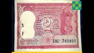 Indian old currency notes collection