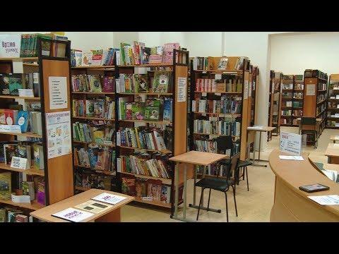 Библиотека нового поколения / Новости