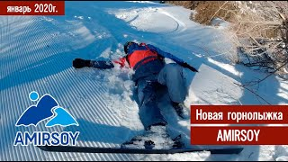Амирсой Новая горнолыжная база в Узбекистане
