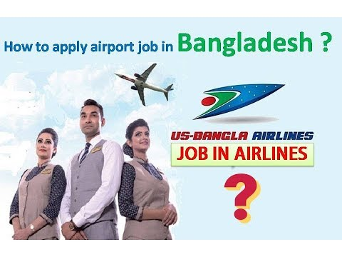 How To Apply Airlines Jobs In Bangladesh - Ground Staff Job - Full Process By Aviation Dreamer