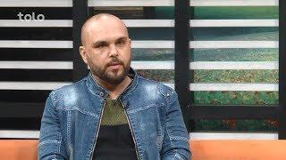 بامداد خوش - صحبت با حسیب یکی از مجروحان و شاهد حادثه 30 دلو(چهارشنبه سیاه)