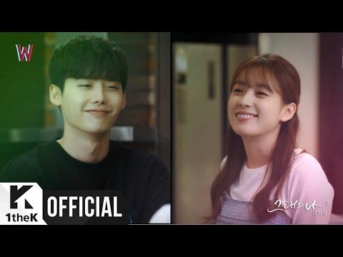 [MV] Ahn Hyeon Jeong(안현정) _ You And Me(그대와 나) (W OST Part.7)