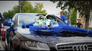Свадьба Анны и Вячеслава