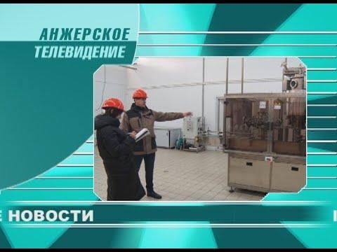 Городские новости Анжеро-Судженска от 03.02.20