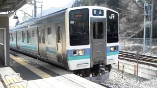 211系甲府行 笹子駅停車、発車
