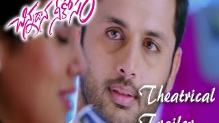 Chinnadana Nee Kosam Theatrical Trailer - HD