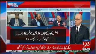Rauf Klasra Exclusive in Breaking Views with Malick 19 August 2017
