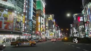 Movie opening part of Midnight Dinner 深夜食堂* I not own any licen...