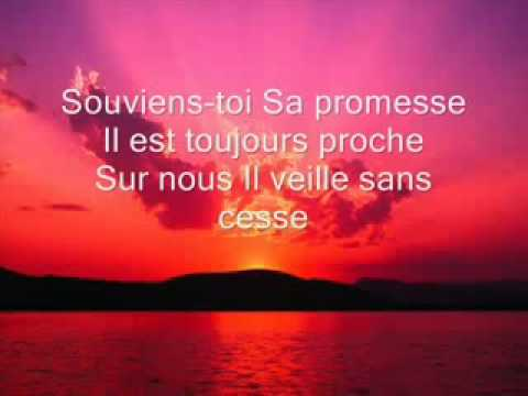 maher zain il est toujours proche always be there with lyric