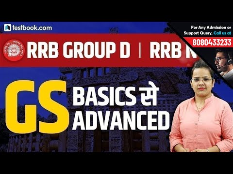RRB NTPC 2019 | RRB JE Classes Day 1 | Introduction to General Studies for RRB | Shefali Ma'am